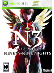 Ninety-Nine Nights II