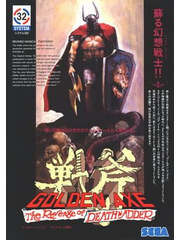 Golden Axe: The Revenge of Death Adder