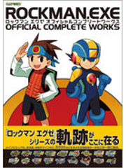Rockman EXE Phantom of Network