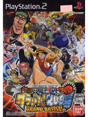 One Piece: Grand Battle! 2