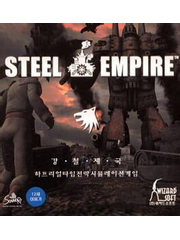 Empire of Steel