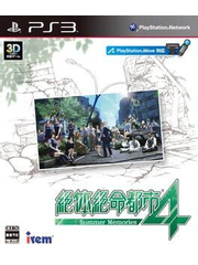 Disaster Report 4 Plus: Summer Memories