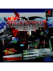 Dragon Beat: Legend of Pinball
