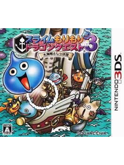 Slime MoriMori Dragon Quest 3: The Great Pirate Ship and Tales