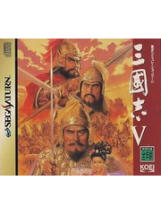 Romance of the Three Kingdoms V