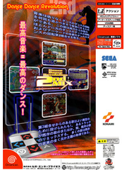 Dance Dance Revolution: 2nd Mix
