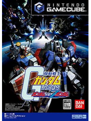 Mobile Suit Gundam: Gundam vs. Z Gundam
