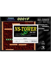 NS-Tower
