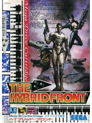 The Hybrid Front