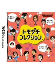 Tomodachi Collection