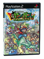 Dragon Quest: Shōnen Yangus to Fushigi no Dungeon
