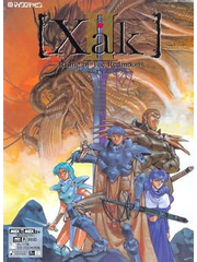 Xak II: Rising of the Redmoon