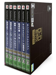 Neo Geo Online Collection