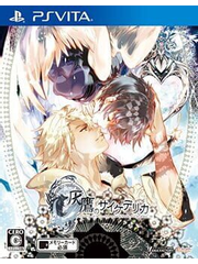 Psychedelica of the Black Butterfly and the Ashen Hawk