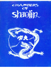 Chambers of Shaolin
