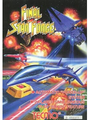 Final Star Force