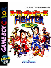 Super Chinese Fighter EX
