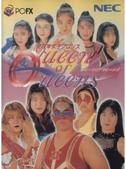 All Japan Women's Pro Wrestling: Queen of Queens
