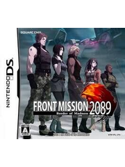 Front Mission 2089
