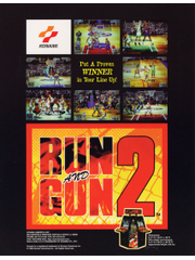 Run and Gun II