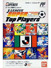 J. League Super Top Players