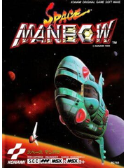 Space Manbow