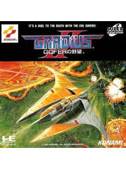 Gradius II: Gofer no Yabō