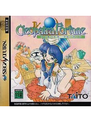 Cleopatra Fortune