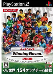 J.League Winning Eleven 2008 Club Championship