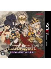 Langrisser Re:Incarnation Tensei
