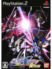 Mobile Suit Gundam SEED: Federation vs. Z.A.F.T. II