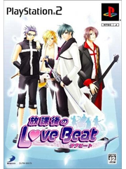 Houkago no Love Beat