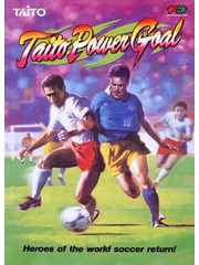 Taito Power Goal