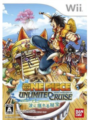 One Piece: Unlimited Cruise 1 - Le Trésor sous les flots
