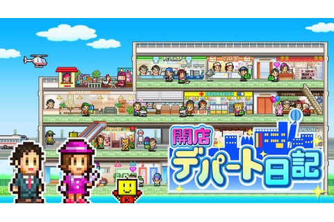 Mega Mall Story coming to the Nintendo Switch - Perfectly ...
