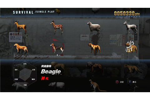 Beagle | Tokyo Jungle Wiki | FANDOM powered by Wikia