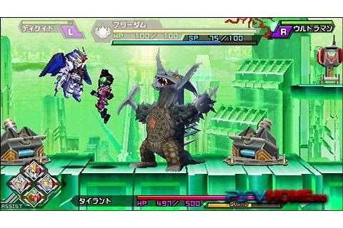 Great Battle Fullblast PSP GAME ISO