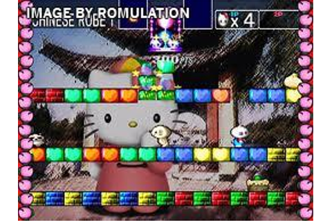 Hello Kitty - Cube Frenzy (USA) PSX / Sony PlayStation ISO ...