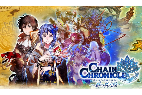 AOI Corner: TV ANIME UNTUK GAME CHAIN CHRONICLE