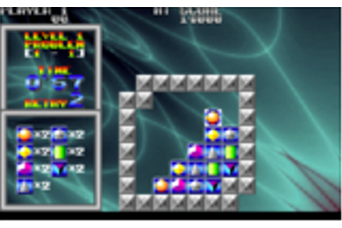 Brix (video game) - Wikipedia, the free encyclopedia