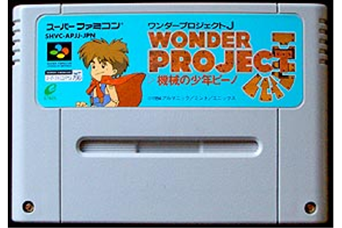 LAURENT KERMEL - Video Game Den : Super Famicom : WONDER ...