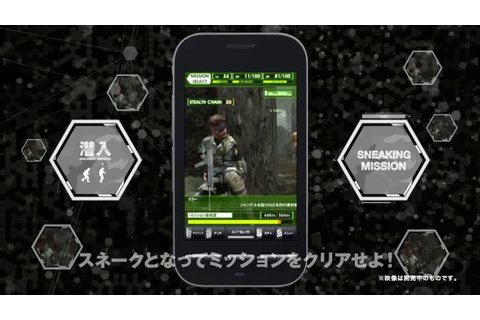 Metal Gear Solid Social Ops Android Gameplay Trailer - YouTube