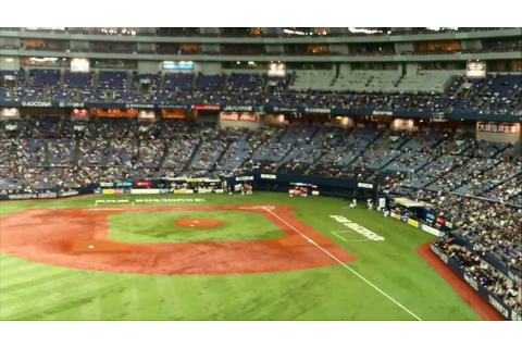 Baseball Game Experience in Japan - YouTube