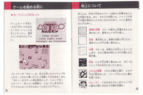 The Gay Gamer: Manual Stimulation: Astro Rabby (GameBoy)