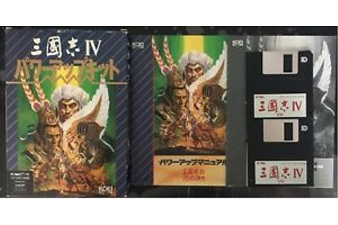Sangokushi IV PC 9801 KOEI Computer PC game Japan Romance ...
