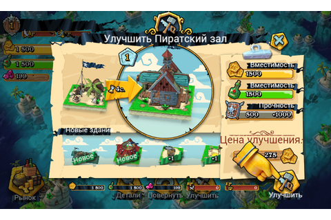 Plunder Pirates - Android games - Download free. Plunder ...