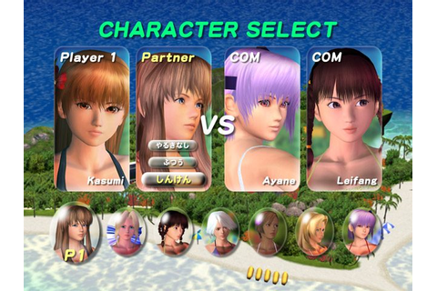 Dead or Alive Xtreme Beach Volleyball (2003) by Team Ninja ...