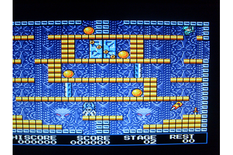 Konami King's KING VALLEY 2 II 8bit MSX game | nostalgie ...