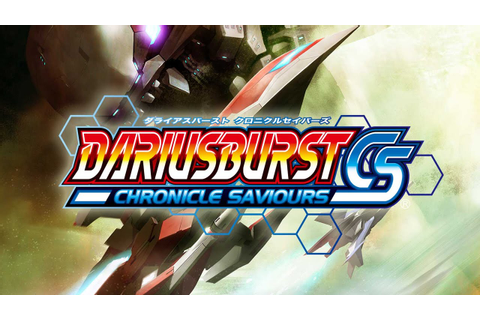 Dariusburst: Chronicle Saviours - Review - YouTube