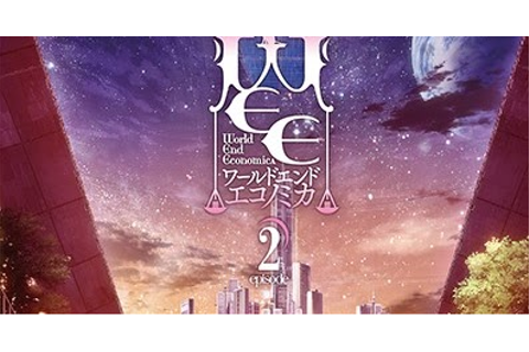 WORLD END ECONOMiCA Episode 02 Full Patch Gamez ~ Best ...